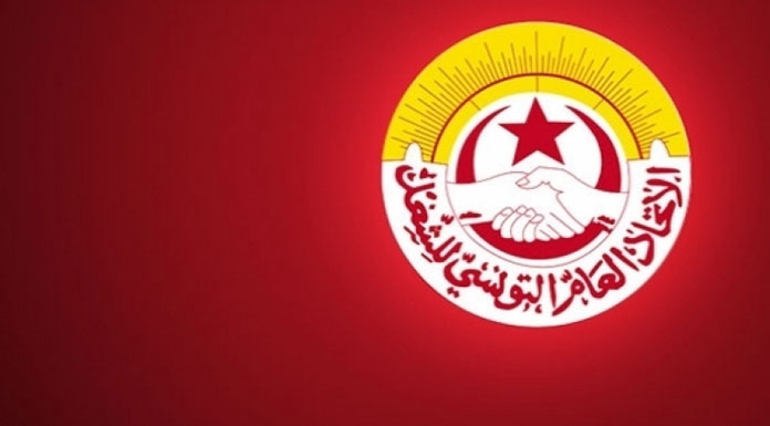 Tunisie-ARP: L'UGTT condamne l'intensification des violences verbales et physiques