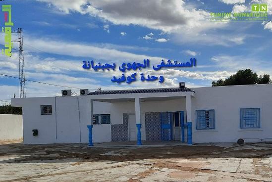 Tunisie [Photos]:  Hospitalisation des premiers patients à l'unité Covid-19 de Jebeniana