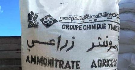 Tunisie – La pénurie de l'ammonitrate: Un crime envers le peuple
