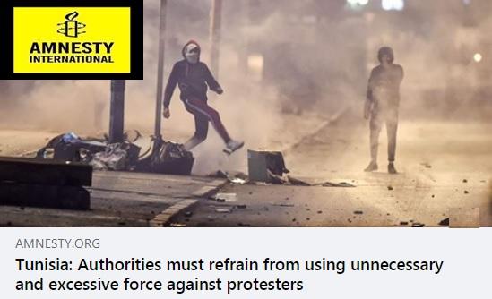 Troubles en Tunisie: Çà y est… Les organisations internationales entrent dans le jeu!