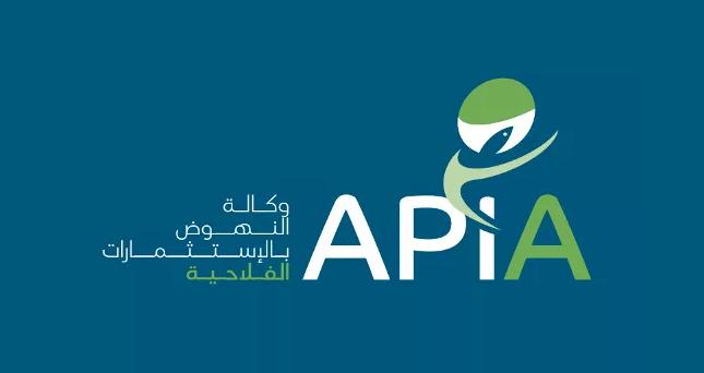 Tunisie : Le calendrier des manifestations de l'APIA en 2021