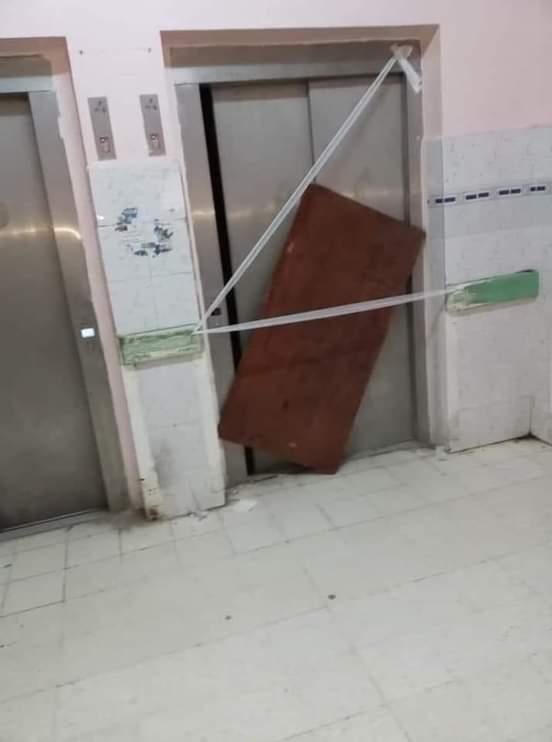 Tunisie-Hôpital de Jendouba: 3 ascenseurs réparés
