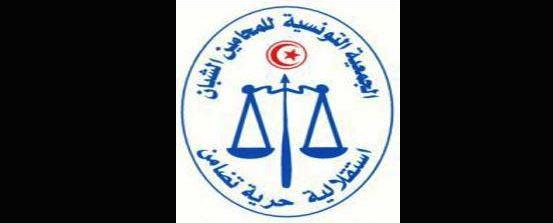 Tunisie – Les jeunes avocats soutiennent les émeutes et appellent à éviter les pillages
