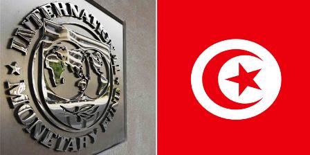 Tunisie – Economie: Le FMI hausse le ton et menace!