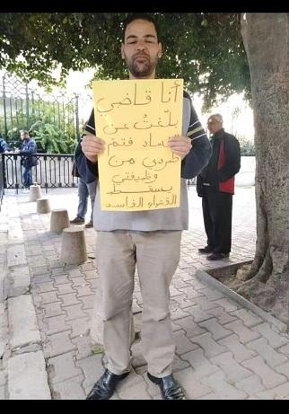 Tunisie-Un juge torturé pendant sa détention, son avocate dénonce