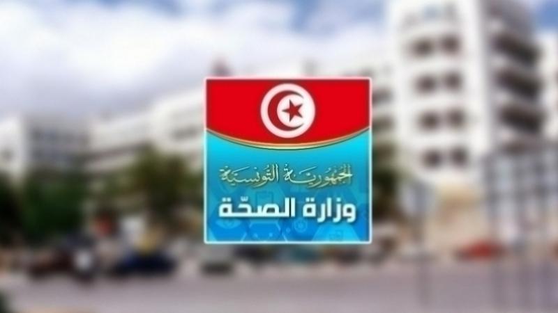 Tunisie: 8 août journée portes ouvertes de vaccination