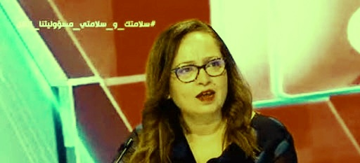 Tunisie – Les deux faux pas fatidiques de Nissaf Ben Alaya dans la dernière ligne droite de la course au poste de ministre
