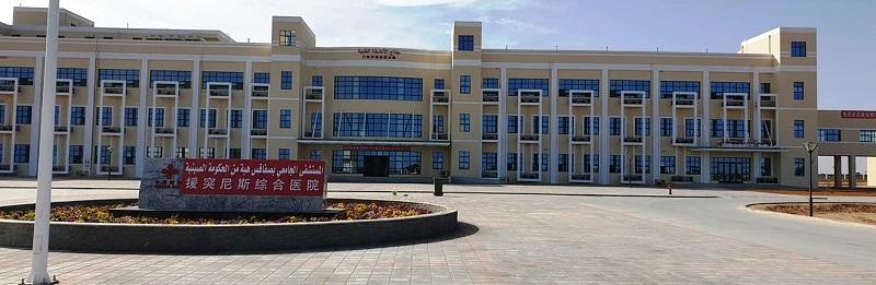 Tunisie – ouverture du nouveau centre Covid au nouvel hôpital militaire de Sfax