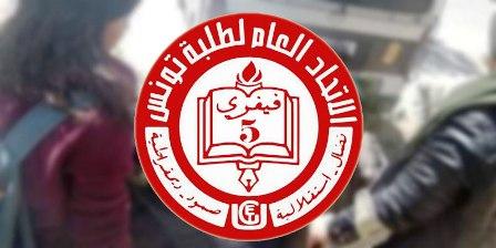Tunisie – Protestations: Entrée en jeu fracassante de l'UGETqui appelle à la chute du système