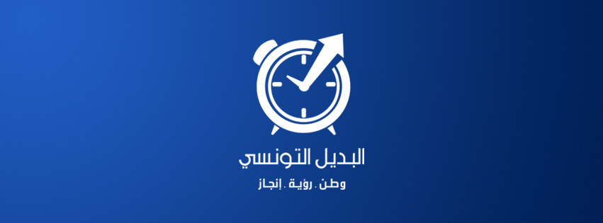 Tunisie : De nouvelles nominations à Albadil