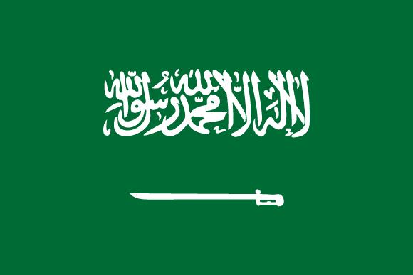 Arabie Saoudite : Décès du prince Fahd Ben Mohamed Al Saoud