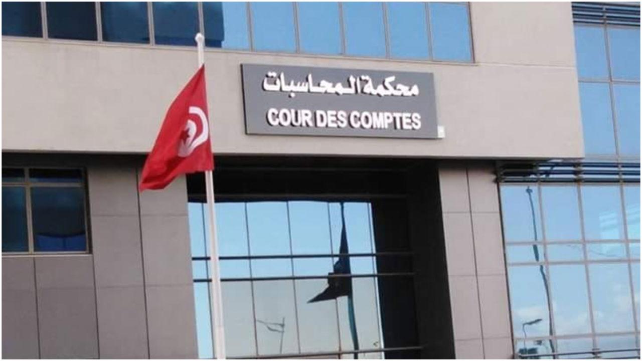 La Cour des comptes émet 300 jugements initiaux contre des listes électorales