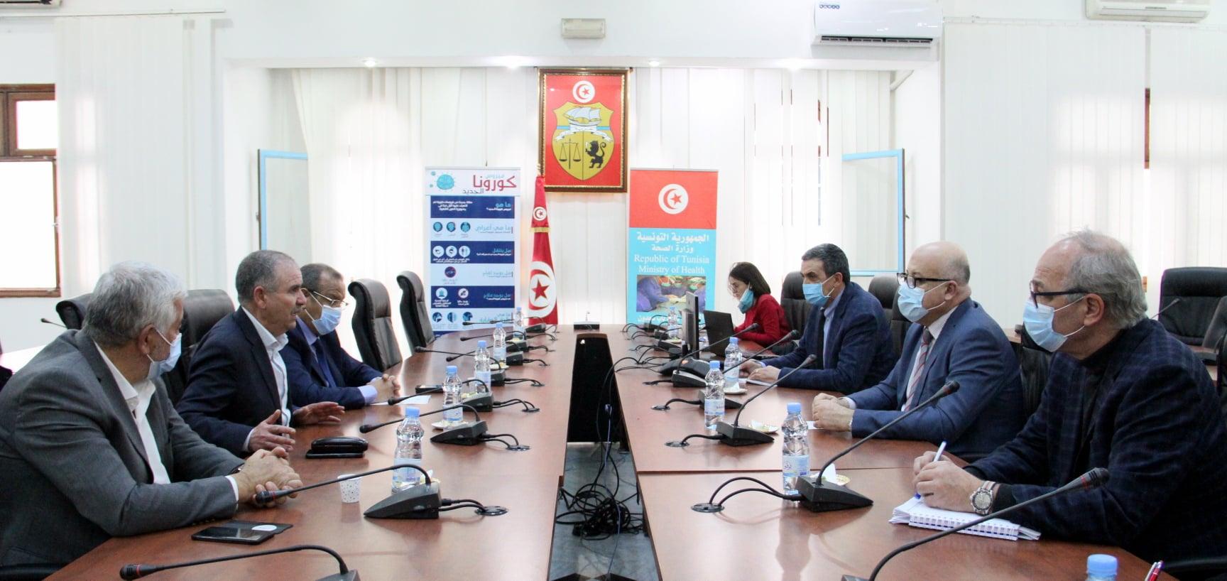 Tunisie : La campagne nationale de vaccination objet d'une séance de travail au ministère de la Santé