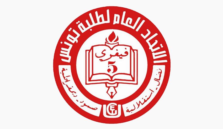 Tunisie-Kasserine: Arrêt des cours à l'Institut Supérieur des études appliquées