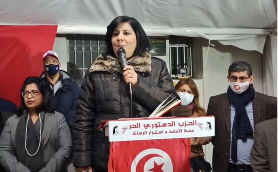 Tunisie- Abir Moussi: Les questions relatives à la Cour constitutionnelles ne seront pas votées à distance
