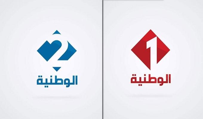 Tunisie: Piratage des sites de la Télévision nationale