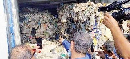 Tunisie – Un avocat incarcéré dans l'affaire des déchets italiens