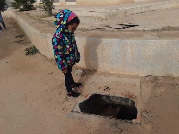 Tunisie-Sidi Bouzid :Une bouche d'égout avale une fille de 5 ans