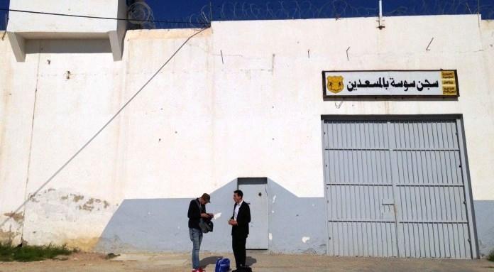 Tunisie – Un agent pénitentiaire qui ramenait de la drogue dans la prison