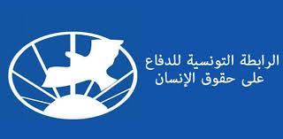 Tunisie: LTDH dénonce l'agression des avocats Yassine Azaza et Rahal Jalali