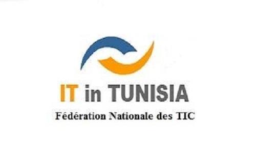 Tunisie: Les entreprises du secteur du numérique peuvent dorénavant soumettre aux demandes d'offres publiques en devises étrangères convertibles