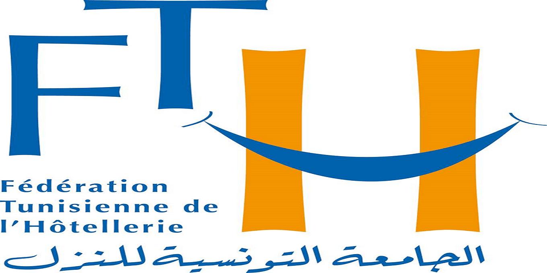 Tunisie-FTH: Les professionnels du tourisme demandent au gouvernement de mettre fin à la politique de deux poids deux mesures