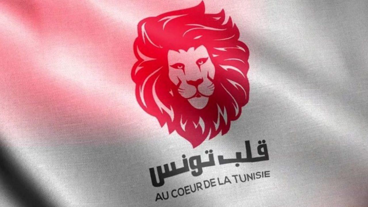 Qalb Tounes: Une nouvelle démission s'ajoute à la liste