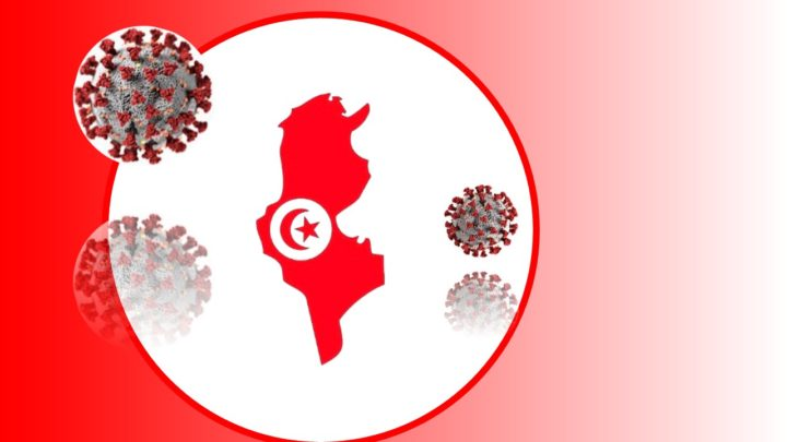 Tunisie-Ministère de la santé : Découverte du variant britannique du SARS-CoV-2 en Tunisie