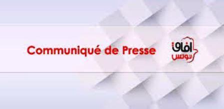 Tunisie – Le parti Afek Tounes accuse!