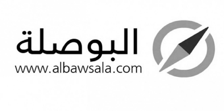 Tunisie: Al Bawsala appelle le gouvernement à publier la lettre adressée au FMI