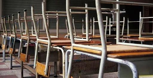 Tunisie – Grève de l'enseignement primaire les 6 et 7 avril prochain