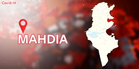 Tunisie – La covid menace dans la région de Mahdia