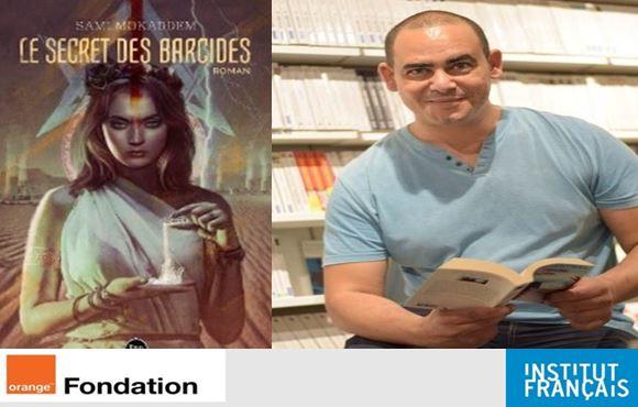 Un tunisien parmi les six finalistes du Prix Orange du Livre en Afrique 2021 !
