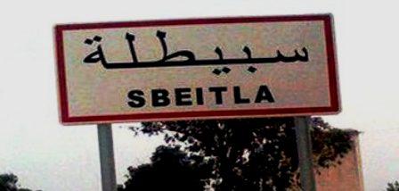 Tunisie – Suspension des cours à Sbeitla