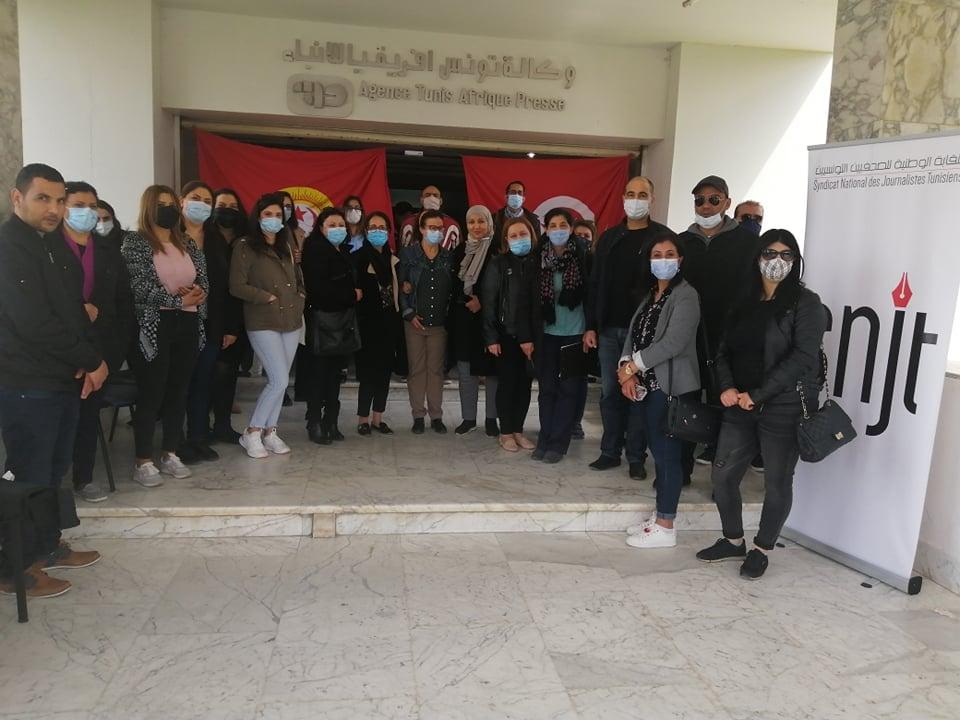Tunisie: SNJT soutient les journalistes de l'agence TAP