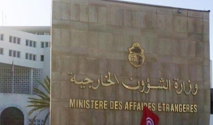 Tunisie : De nouvelles nominations au sein du ministère des Affaires Etrangères