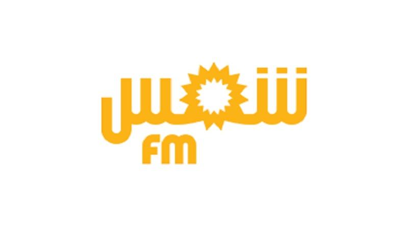 Tunisie: Hanen Ftouhi renonce à sa nomination à la tête de Shems Fm