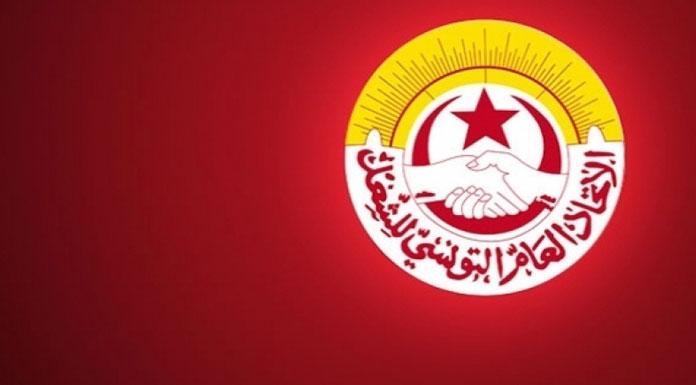 Tunisie : UGTT du Kef dénonce le détournement du don algérien