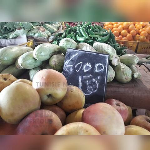 Tunisie : En images, les prix au marché municipal de Médenine
