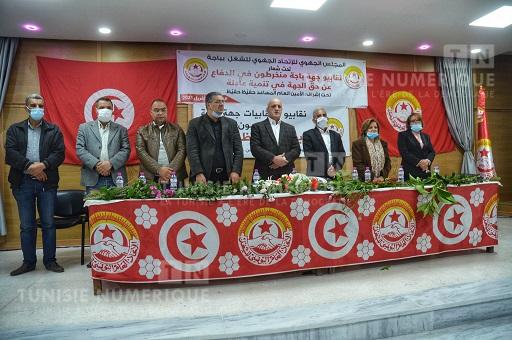 Tunisie: En images, réunion du Conseil régional de l'UGTT à Béja
