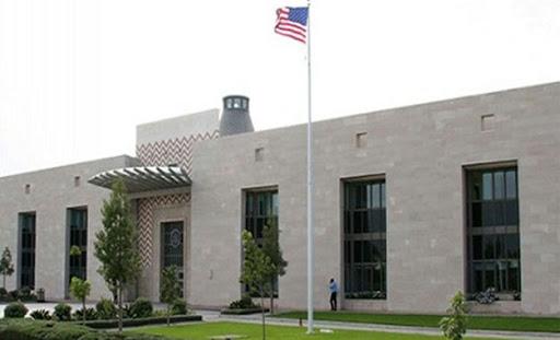 Affaire des financements étrangers: L'Ambassade des Etats-Unis à Tunis réagit