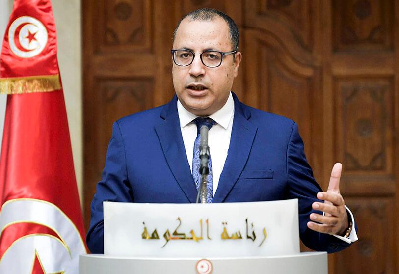 Tunisie-Mechichi : « J'exige toujours que les nouveaux ministres prêtent le serment constitutionnel »