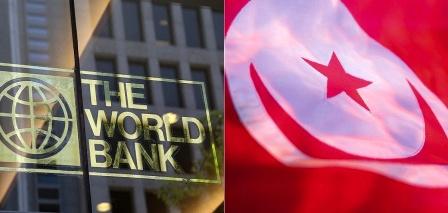 Dernière minute – La Banque Mondiale a financé la Tunisie pour 1110 millions de dinars, en 2021…