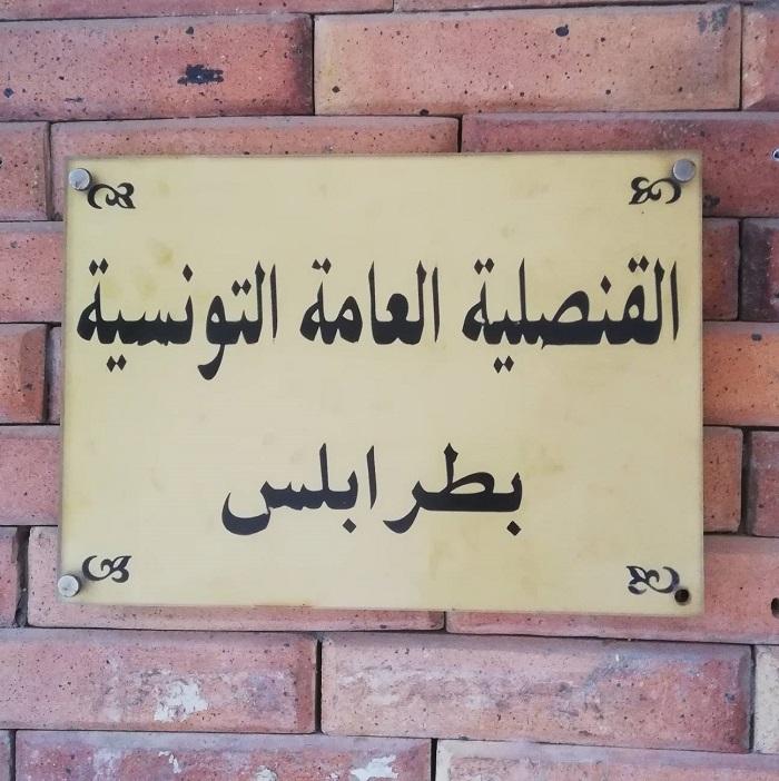 Libye: Expulsion de 76 tunisiens