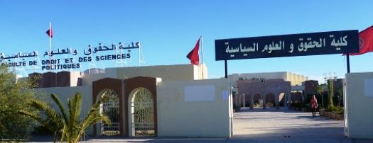 Tunisie – Les étudiants de la faculté de droit de Sousse menacent d'entamer une grève de la faim