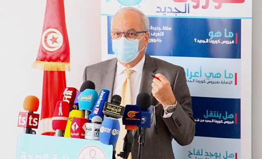 Tunisie: Hechmi Louzir s'exprime sur la possibilité de la fermeture des frontières