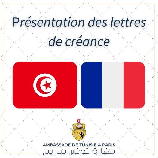 France : Le nouvel ambassadeur de la Tunisie Mohamed Karim Jamoussi remet ses lettres de créance à Emmanuel Macron