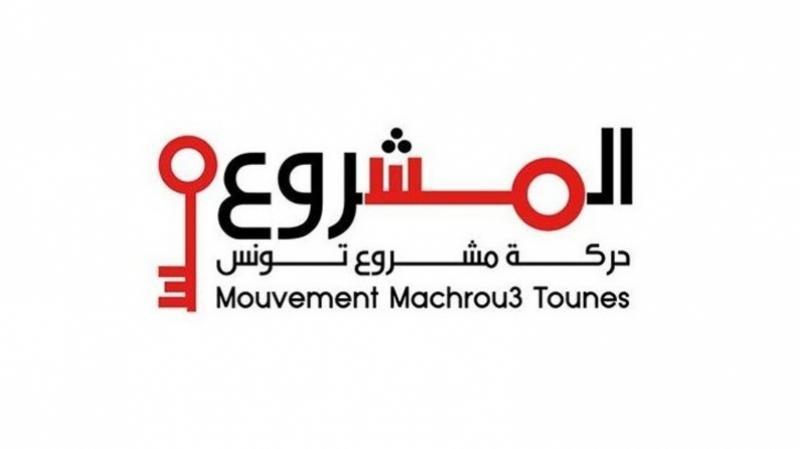 Tunisie: Une nouvelle nomination à Machrouu Tounes