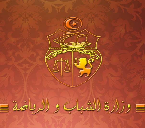 Tunisie-Coronavirus: Suspension des cours dans les établissements de formation professionnelle