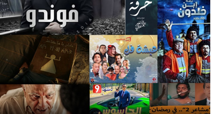 Tunisie-Ramadan 2021: Abondance de la production des feuilletons ramadanesques
